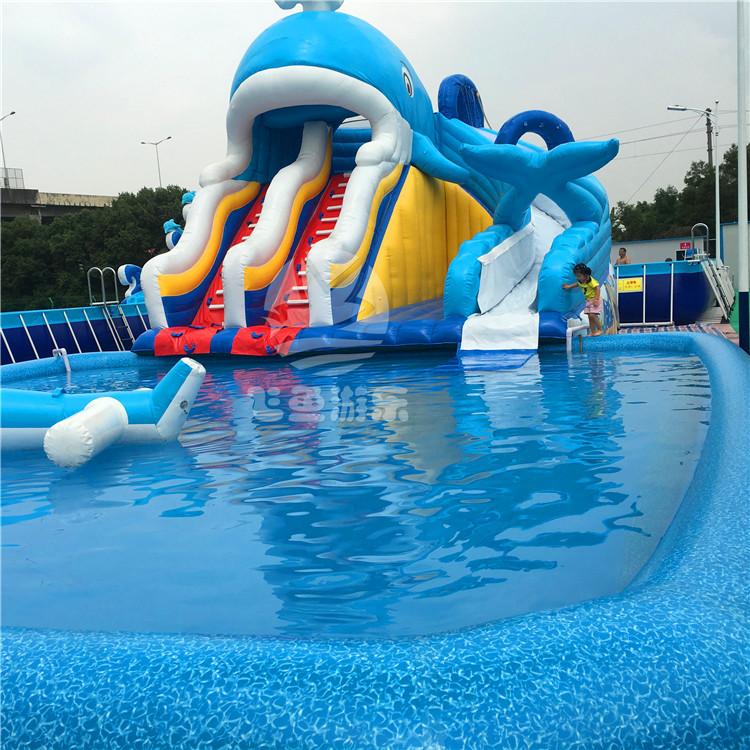 广州市飞鱼游乐充气水上乐园户外水滑梯充气水上鲸鱼滑梯水池组合大型