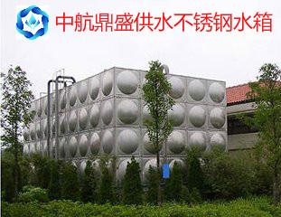 新宁县不锈钢消防水箱定制加工