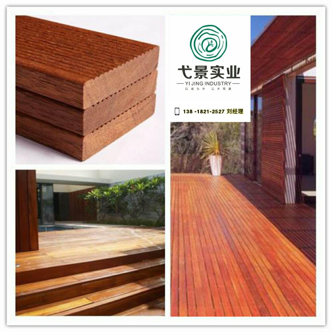 上海弋景实业==贾拉木 在澳大利亚,赤桉的种植数超过其它任何一种商业木材,它比红桉(Karri)更适合海上的建筑项目,但其重量、强度却比不上红桉。心材材色:浅红、红褐色气干密度:(g/cm2)0.9-1.09 。 上海弋景实业=贾拉木材特征: 耐腐蚀性强,对白蚁等害虫的抗病能力强,加工制作容易,无须防腐剂 木材表面易出树胶(黑线) 上海弋景实业=贾拉木用途:地板,木桥,栈桥,建材,高级家具,阳台、私家花园、游泳池、酒吧、会所、园林景观、小桥、园林花架、木栅栏、售楼处、墙面装饰板等。 供应贾拉木板材,货源充