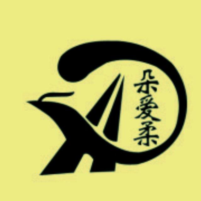 邯鄲市朵愛柔紙制品有限公司