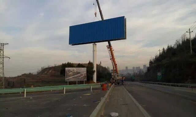 gzwl1168.com ,贵州旺隆从事高速广告牌制作安装数十年,专业值得信赖