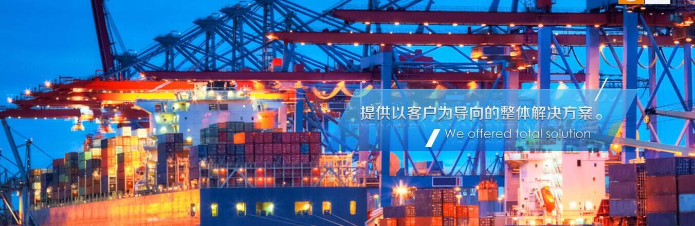 深圳专业代理机电进口的服务公司?