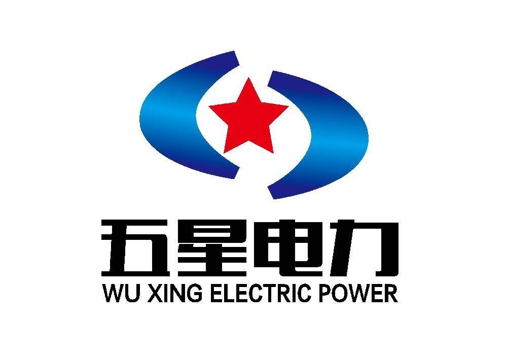 河北五星電氣設備有限公司