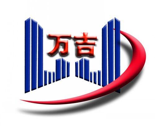 北京萬吉建業建材有限公司