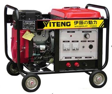 移動式汽油發電焊機350安規格