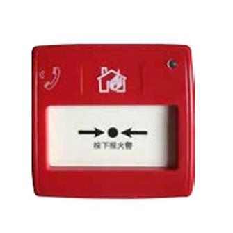 諾帝菲爾J-SAP-M-FCI-MCP2000 智能手動報警按鈕