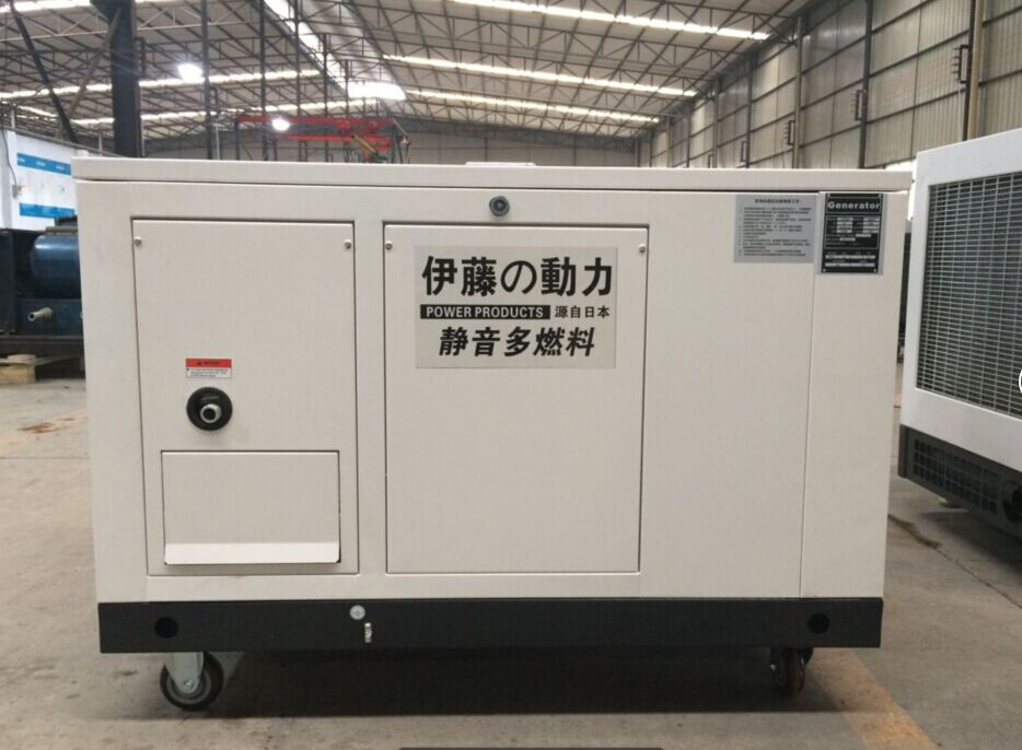 伊藤15kw靜音汽油發電機組
