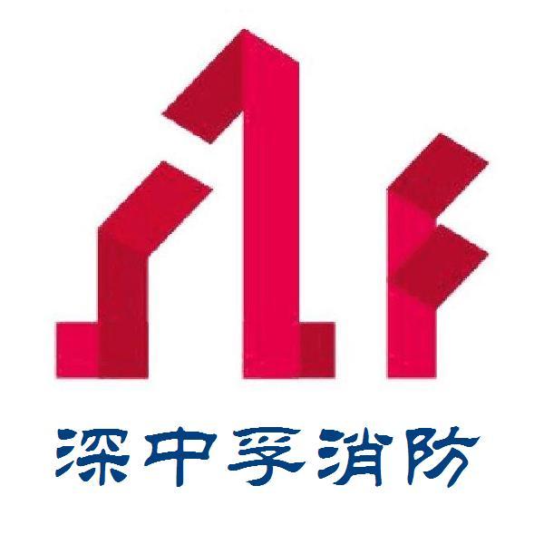 南京中孚企业管理咨询有限公司怎么样?