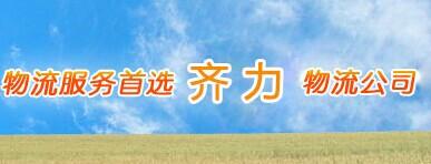 惠州大亚湾到塔城地区长途大件物流公司