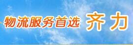 惠州大亚湾至湘潭市大件货运公司