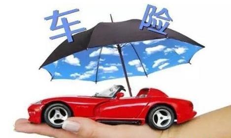 中国车险网