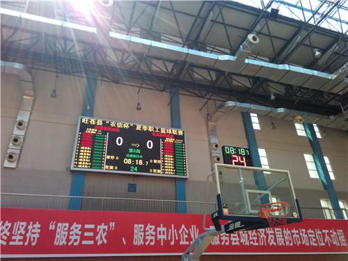 篮球计时计分软件