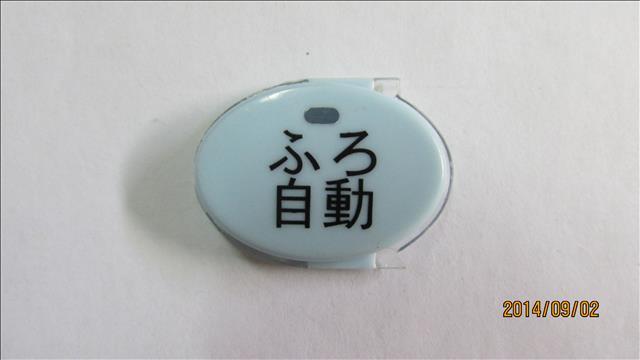 盐田静电贴移印来图加工