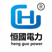 深圳市恒國電力設備有限公司