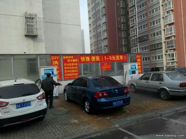 济宁自助洗车机厂家品牌
