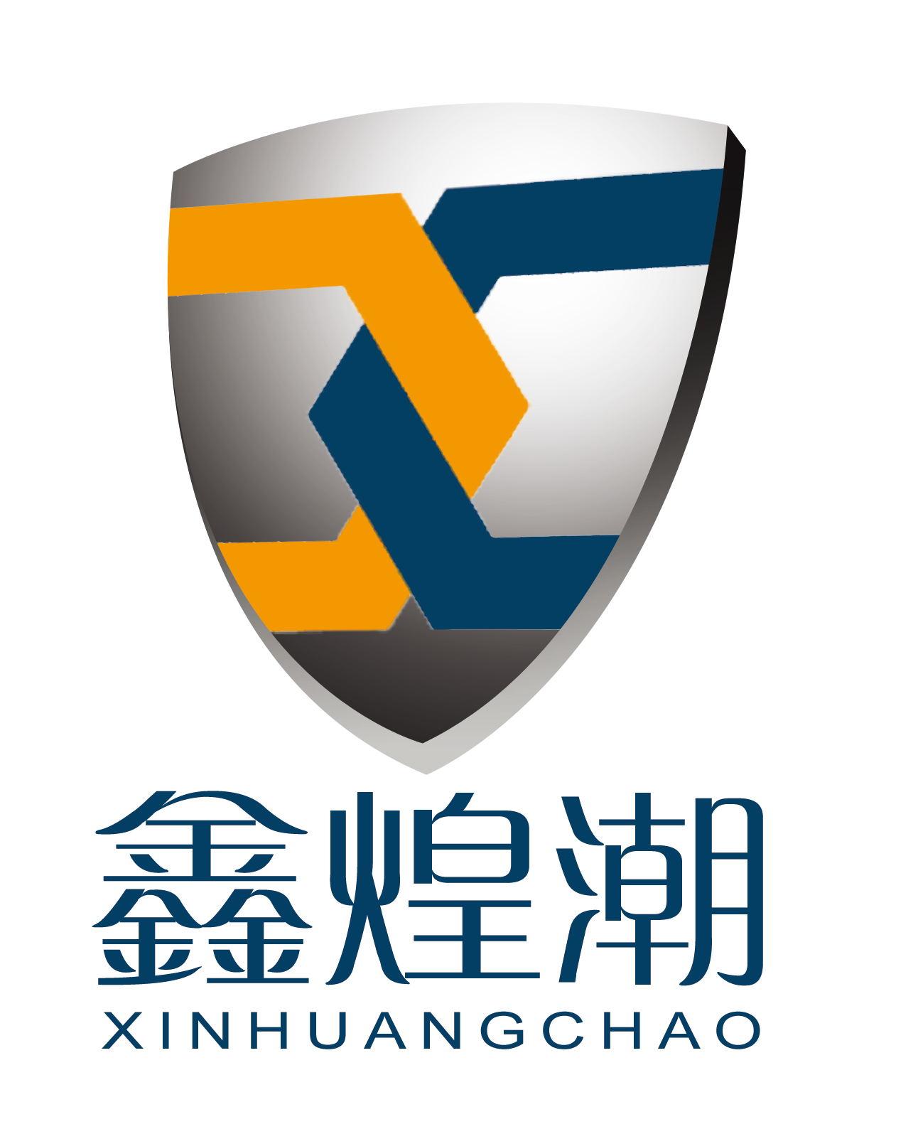 廣州鑫煌潮電子科技有限公司