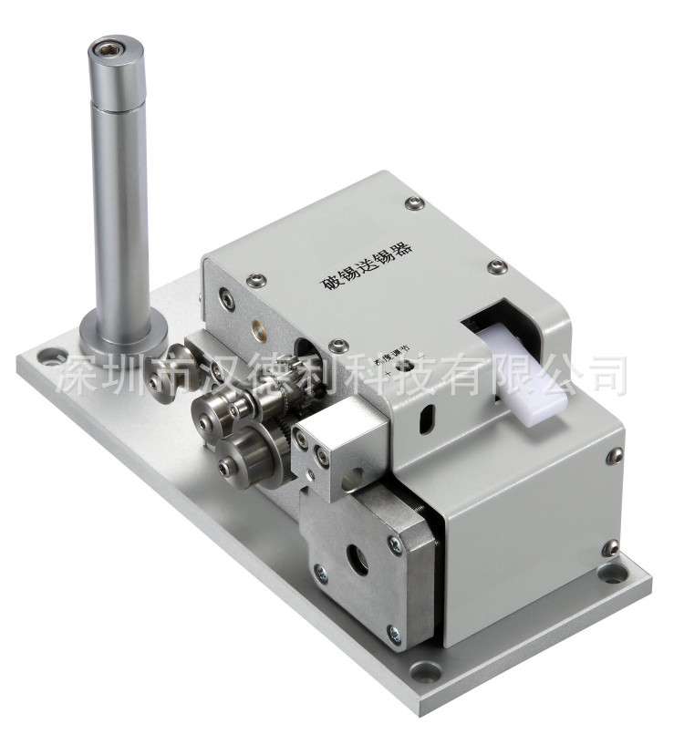 阿波羅自動焊錫機器人送錫器APOLLO自動焊錫機送錫機