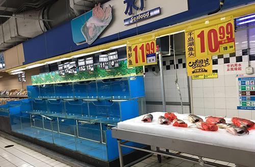 西安市雁塔区旺家利百货水产价格,西安市雁塔区旺家利百货水产批发零售