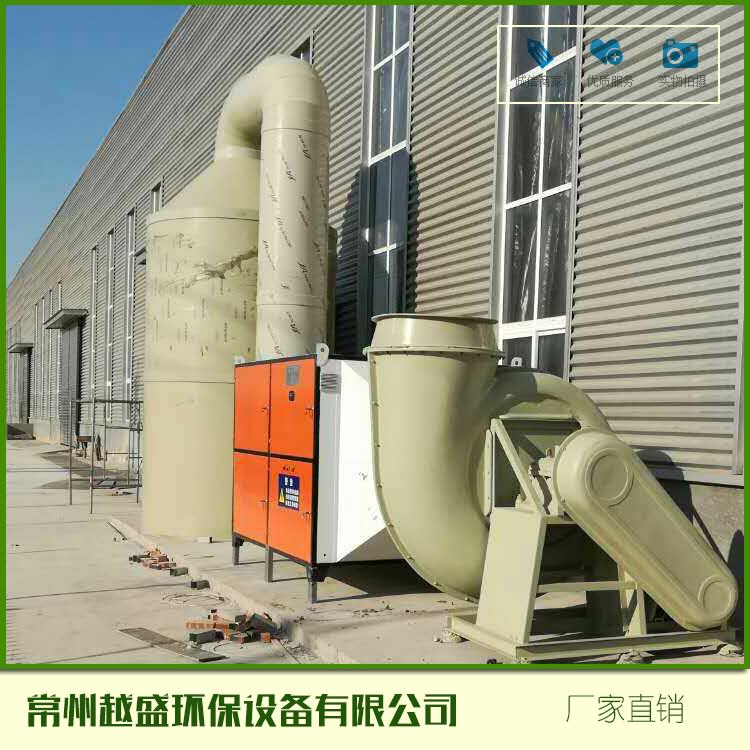 昆明家具厂废气处理设备