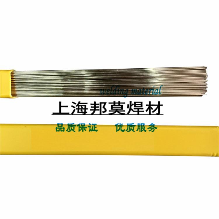 供应ERNiCrMo-14镍铬钼镍基焊丝,焊条价格