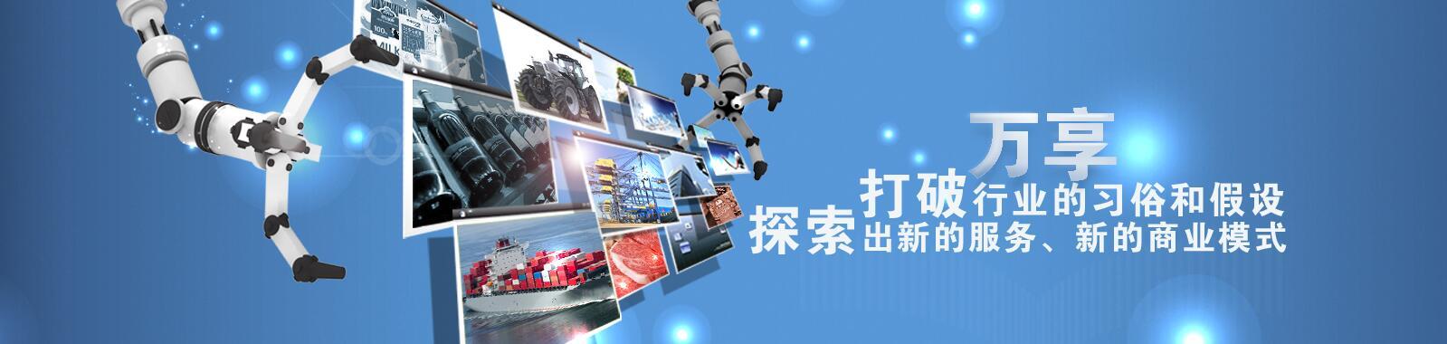 深圳进口二手纺织设备清关公司