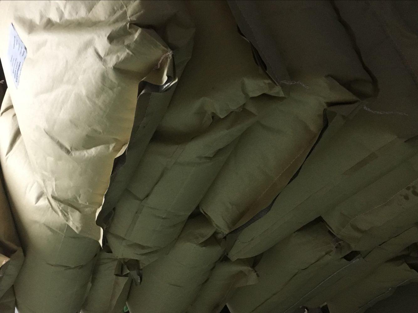 代理:沙特阿拉伯先進聚丙烯公司Saudi Advanced Polypropylene Company