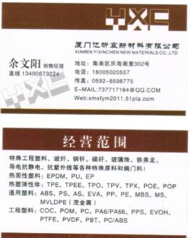 授權 福建);PP沙特B100ML注塑成型,食品包裝容器等