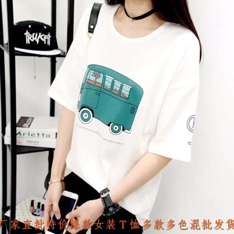 山西晋城有韩版时尚女装T恤批发厂家尾货低至3.8T恤批发夜市爆款T恤批发