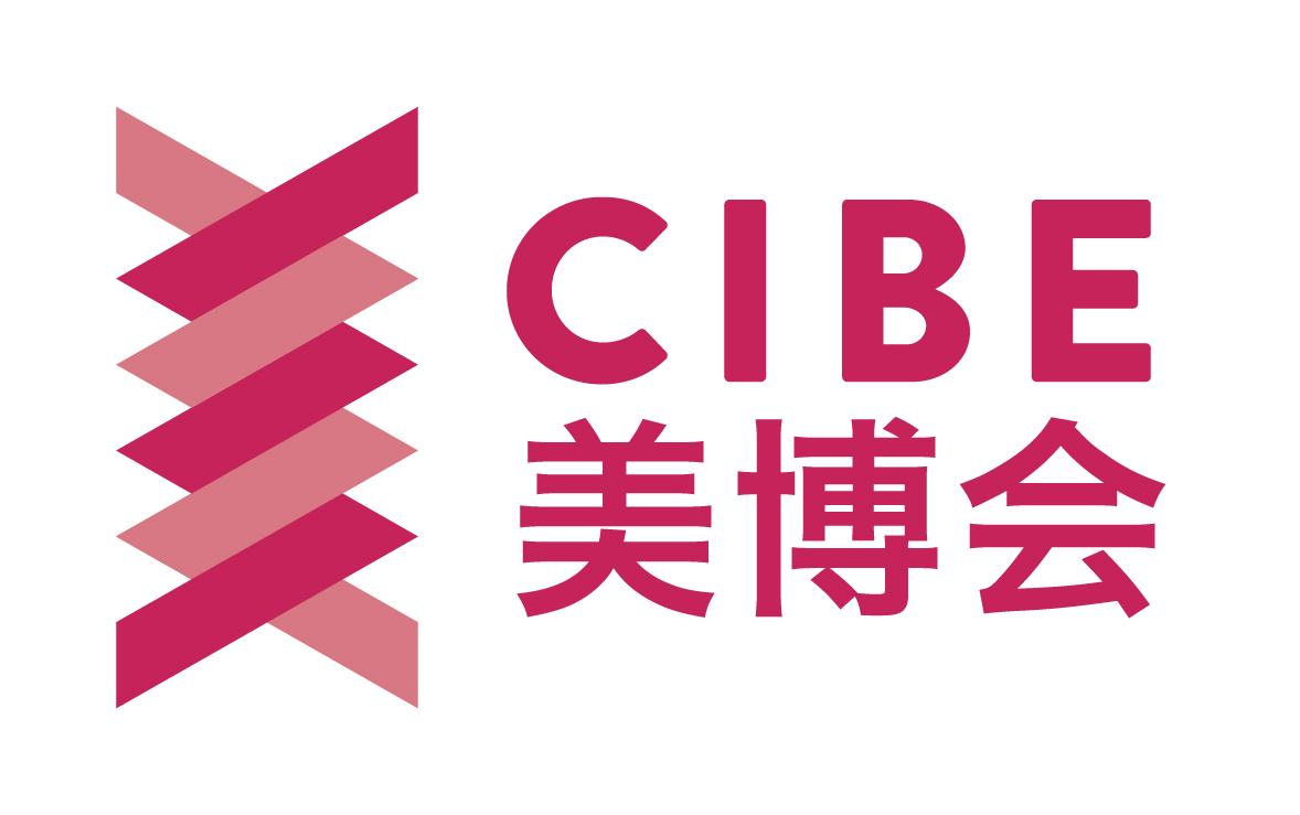 2018年5月上海大虹桥美博会