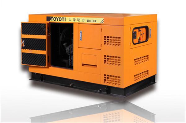 16kw可移动的静音柴油发电机组价格