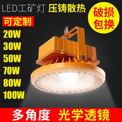 山东滨州LED投光灯路灯