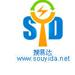 深圳市搜易達軟件有限公司
