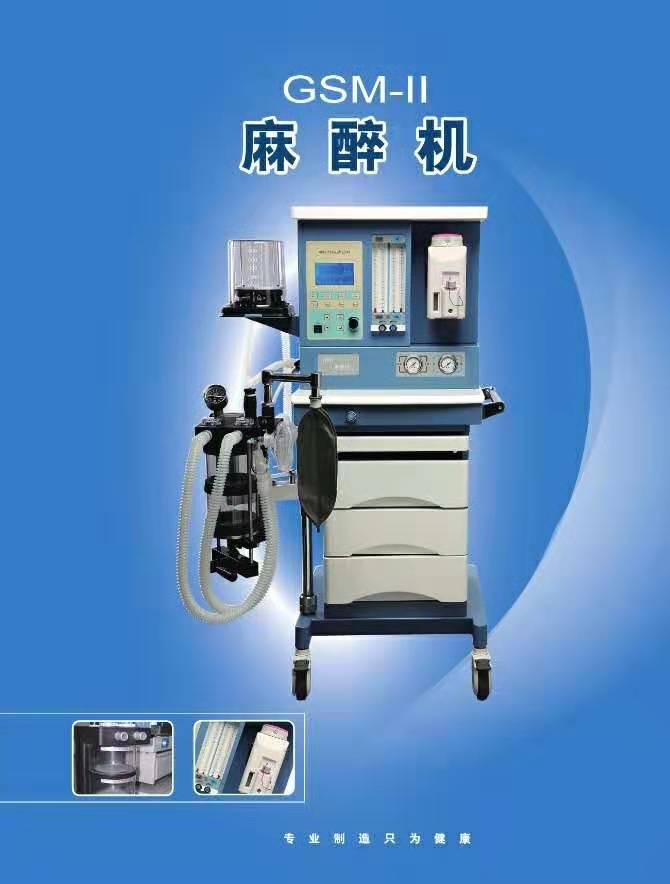 江苏蓝韵万博苹果版app下载医疗设备有限公司——官方网站