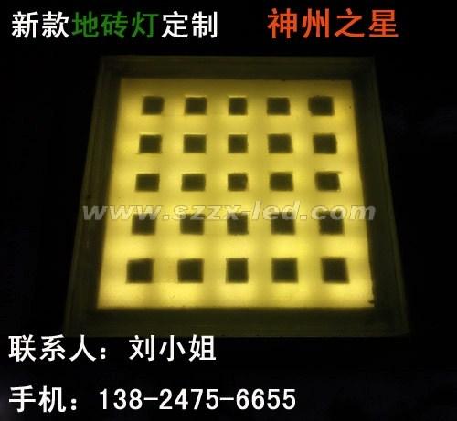 LED地砖灯定做-七彩LED地砖灯厂家-不锈钢lLED地砖灯
