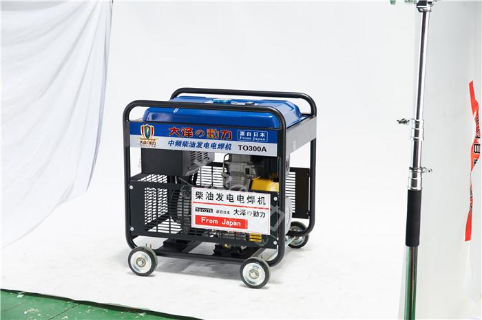 带轮式300A电焊机哪里买的到