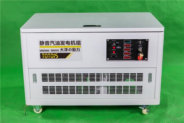 带精密设备5KW变频发电机超静音