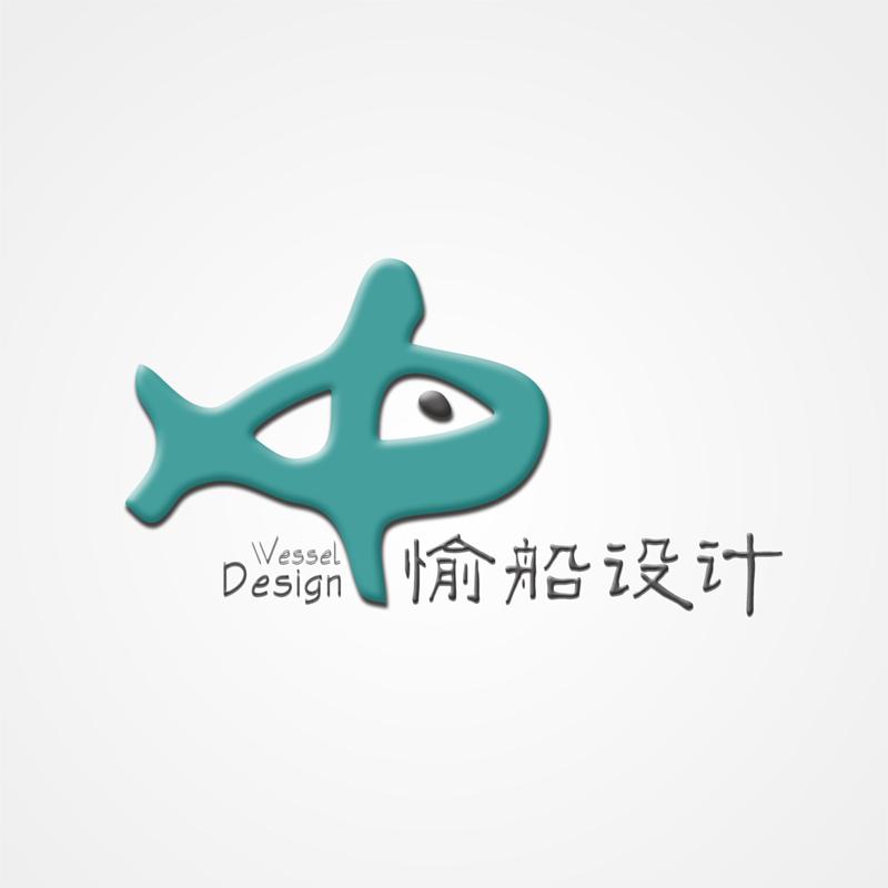 重庆设计LOGO_愉船设计ps如何正方形绘制图片