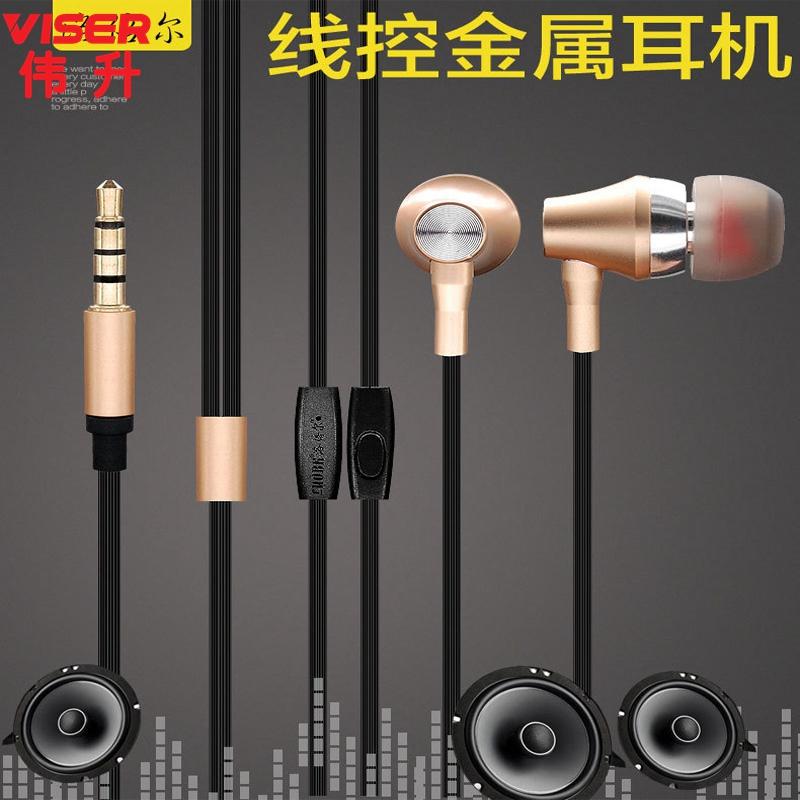 品牌VISER厂家直销安卓苹果金属带麦耳机