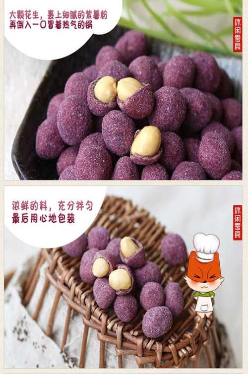 河北紫薯粉价格 专业紫薯粉 专业紫薯粉哪家好