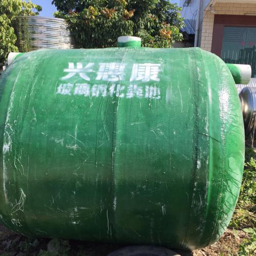 惠州瑞兴达——化粪池批发厂家.