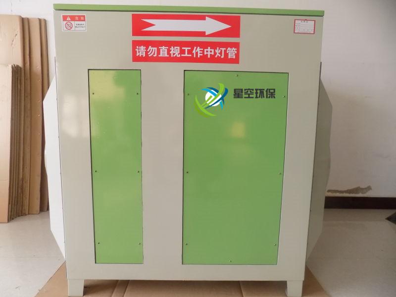光氧废气净化器 光解催化废气除臭设备 UV光解环保设备 等离子有机废气处理设备