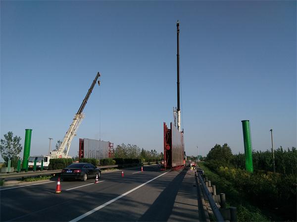 高空钢结构立柱