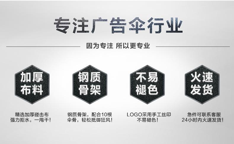 东莞直销银行雨伞定制logo|礼品雨伞定制价格实惠找纯图片