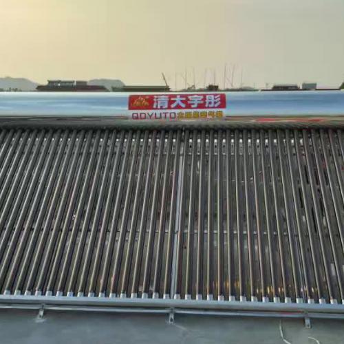 惠州哪里有装太阳能的厂家-找瑞兴达公司让您放心可靠