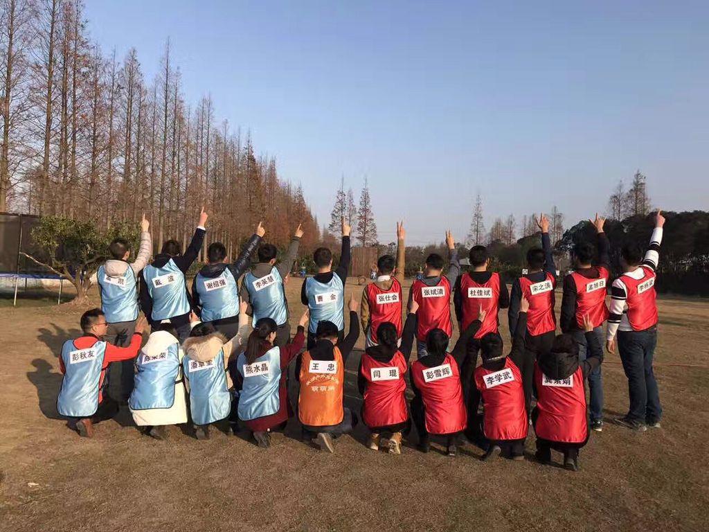 上海长兴岛长岛庄园团队拓展活动_拓展培训项目_定制