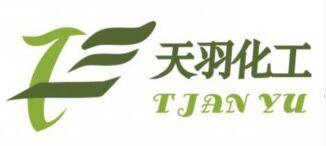 東莞市天羽化工有限公司