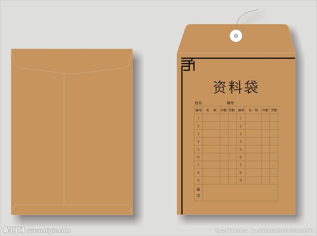 苏州市纸制品加工厂价格