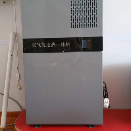 惠东大岭专业安装空气能厂家,致力打造质量服务一流的高端产品