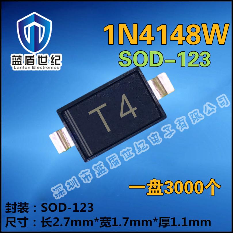 1N4148W T4 贴片肖特基 SOD123(1206) 二极管 丝印T4 SOD-123 蓝盾世纪电子