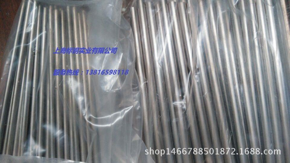 苏州批发电极材料钨铜W90 钨铜合金CUW90
